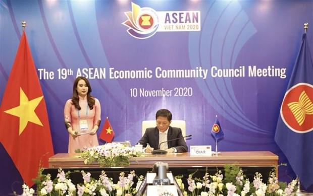 2020年东盟轮值主席年:实现到2025年建立东盟经济共同体的5个目标 hinh anh 2