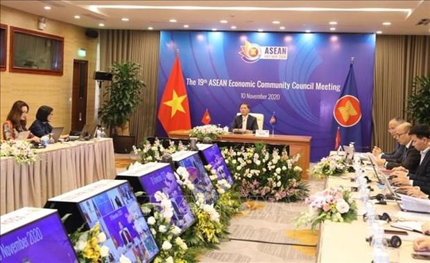 2020年东盟轮值主席年:实现到2025年建立东盟经济共同体的5个目标 hinh anh 1