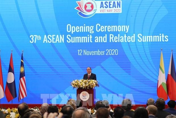 第37届东盟峰会第一个工作日的回顾 hinh anh 2