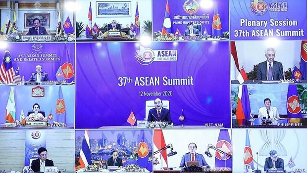 第37届东盟峰会第一个工作日的回顾 hinh anh 3