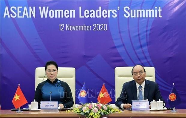 东盟女领导人会议:妇女为东盟全面和可持续复苏做出巨大贡献 hinh anh 1