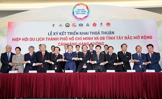 胡志明市与西北地区8省合作推动旅游业发展 hinh anh 1