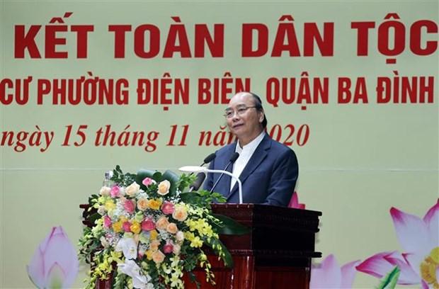 越南政府总理阮春福出席河内市奠边坊全民族大团结日活动 hinh anh 2