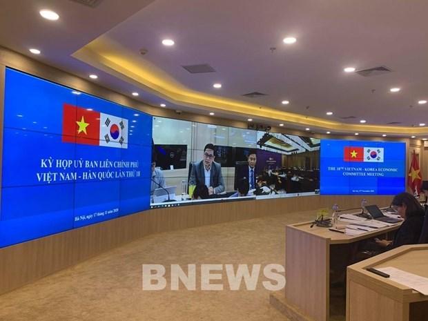 越南与韩国政府间经济和科技合作联合委员会第18次会议以视频形式举行 hinh anh 1