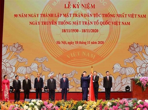 越共中央总书记、国家主席阮富仲:凝聚人民力量,倾听人民心声 hinh anh 3