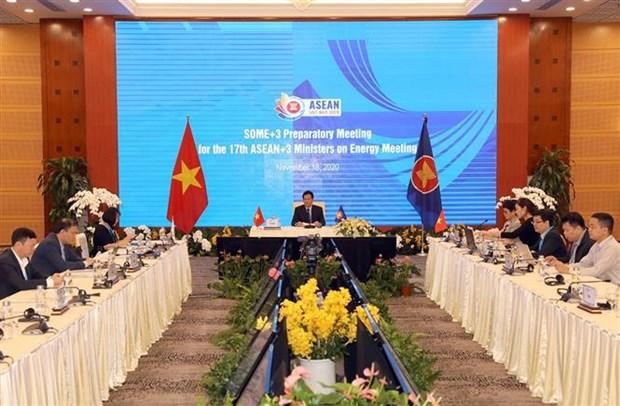 2020年东盟主席年:东盟与中日韩进一步加强能源合作 hinh anh 1