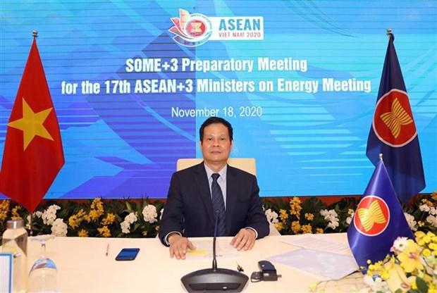 2020年东盟主席年:东盟与中日韩进一步加强能源合作 hinh anh 2