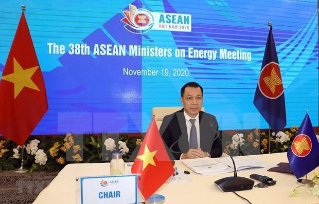 ASEAN 2020:东盟能源强度与2005年相比下降了21.4% hinh anh 1