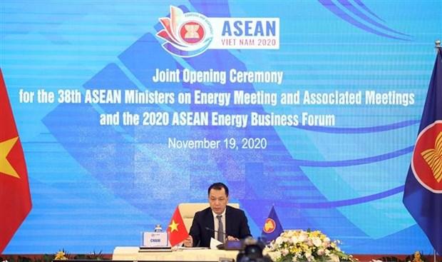 第38届东盟能源部长会议:促进能源转型 走向可持续发展 hinh anh 2