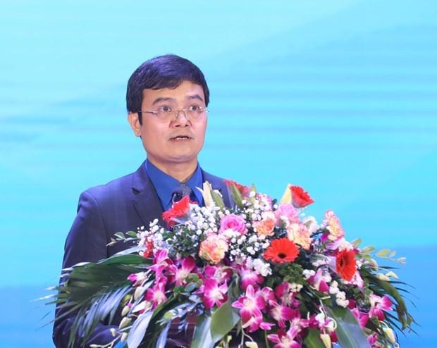 张和平副总理:教师队伍应成为教育根本性之改革的先驱者 hinh anh 2