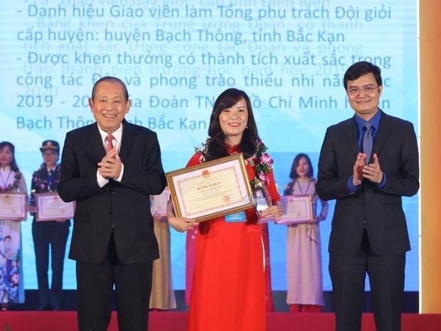 张和平副总理:教师队伍应成为教育根本性之改革的先驱者 hinh anh 1