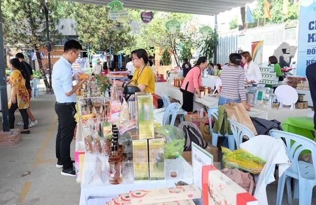 胡志明市规模最大的创新创业活动于11月23日至28日举行 hinh anh 1