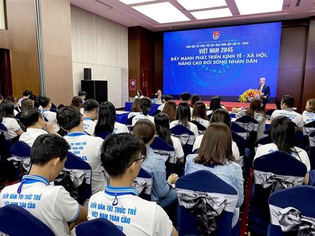 让年轻知识分子为祖国奉献智慧和力量营造环境 hinh anh 1