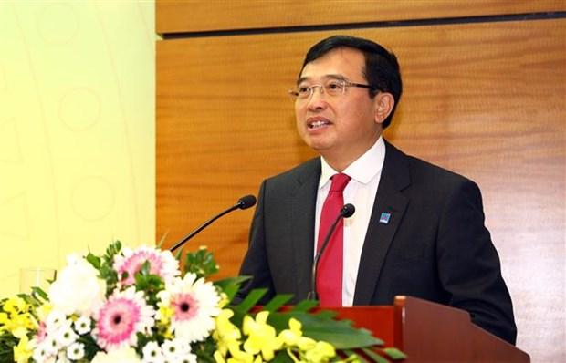 越南国家油气集团有新董事长 hinh anh 1