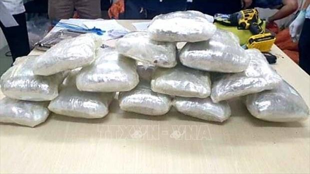 胡志明市职能力量发现快递包裹中藏有20公斤毒品 hinh anh 1