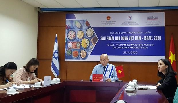 越南以色列消费品交易会以视频方式举行 hinh anh 1