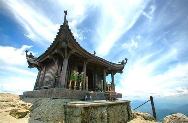 越南为安子遗迹群申遗世界遗产 hinh anh 1