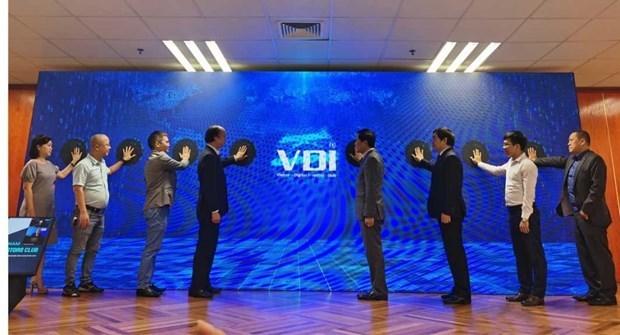越南数字工业创业投资俱乐部问世 hinh anh 1