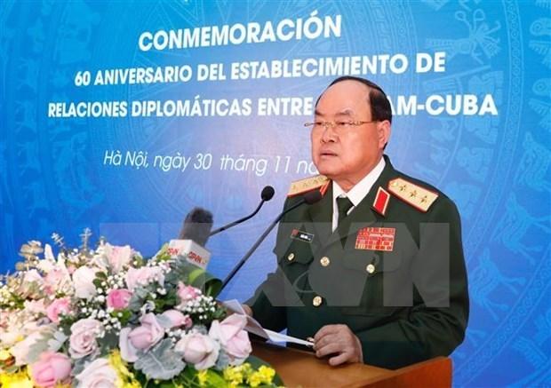 加强越南—古巴双边防务合作 hinh anh 1
