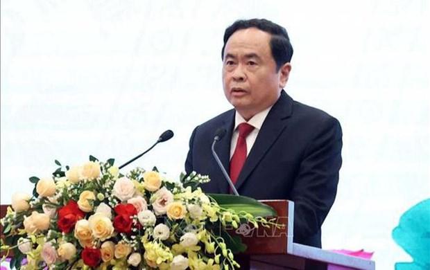 越南以多种形式庆祝老挝国庆45周年 hinh anh 1