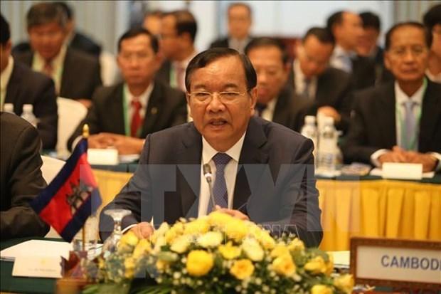 柬埔寨就第23届东盟-欧盟外长会议的结果发表公报 hinh anh 1