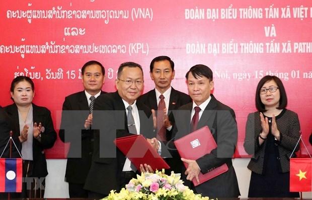 越通社与老挝国家通讯社合作在越老两国特殊友谊历史进程中成长 hinh anh 1