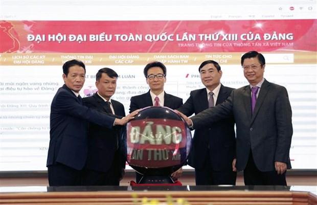 越通社越南共产党第十三次全国代表大会专题网页正式上线 hinh anh 1