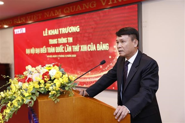 越通社越南共产党第十三次全国代表大会专题网页正式上线 hinh anh 3