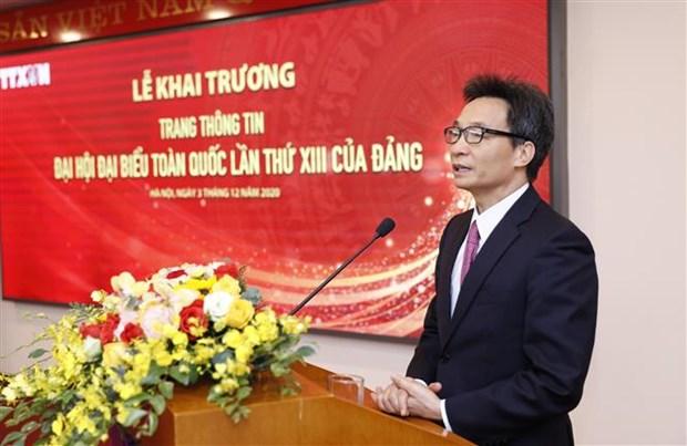 越通社越南共产党第十三次全国代表大会专题网页正式上线 hinh anh 2