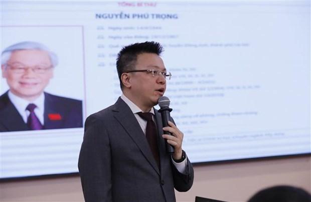 越通社越南共产党第十三次全国代表大会专题网页正式上线 hinh anh 4