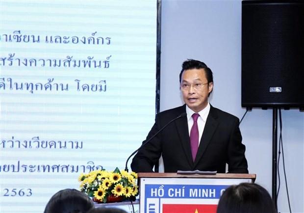 泰国国庆友好见面会在胡志明市举行 hinh anh 1
