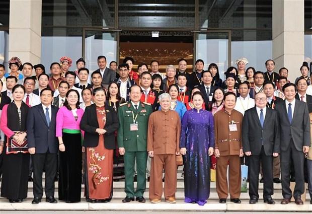 越南国会主席阮氏金银:党和国家十分重视做好民族工作 hinh anh 1