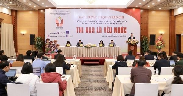 全国2300名代表出席第十次全国爱国竞赛大会 hinh anh 1
