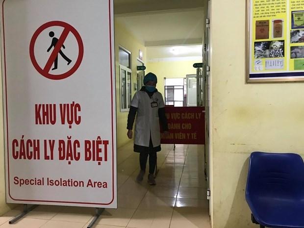 12月7日越南新增1例输入性新冠肺炎确诊病例 新增4例康复病例 hinh anh 1