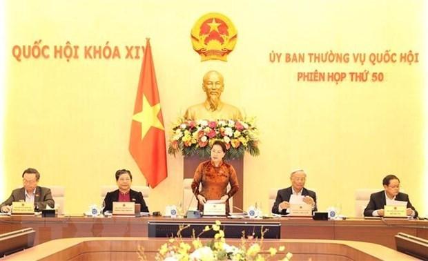 国会常务委员会第51次会议将于12月9日至11日举行 hinh anh 1
