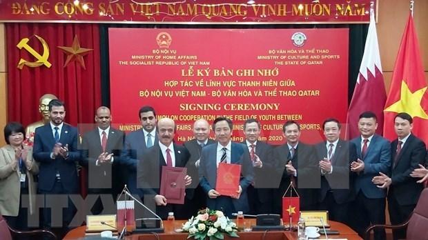 越南与卡塔尔签署关于青年领域的合作备忘录 hinh anh 1