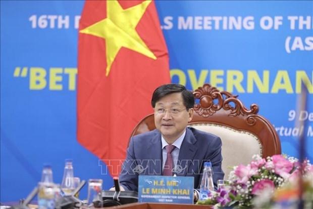 2020东盟主席年:善政有助于有效反腐败 hinh anh 1