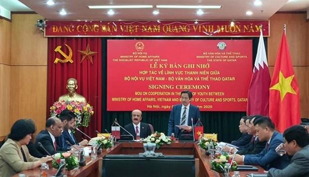 越南与卡塔尔签署关于青年领域的合作备忘录 hinh anh 2