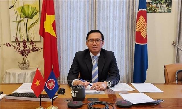 2020年东盟主席年:越南担任东盟基金信托委员会主席 hinh anh 1
