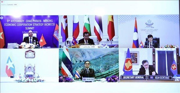 ACMECS第九次峰会聚焦地区经济社会复苏合作计划 hinh anh 1