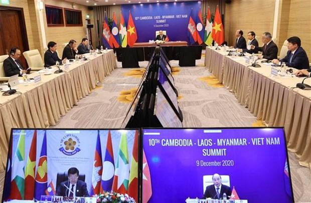 第10届柬老缅越领导人峰会以视频方式召开 hinh anh 2