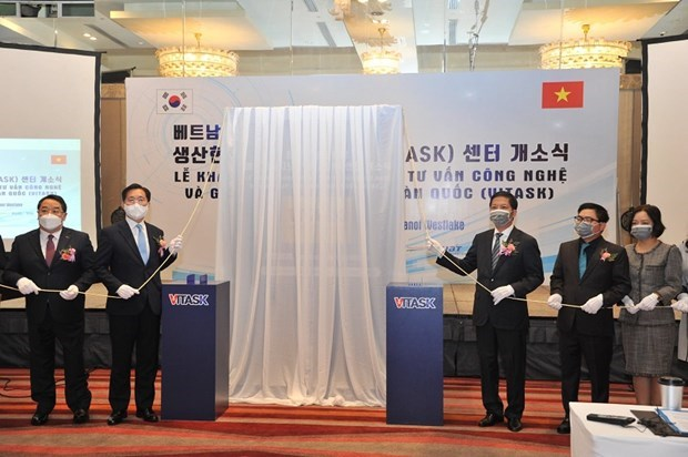 越南-韩国技术解决方案和咨询中心落成 hinh anh 1