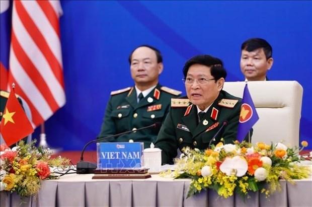 ASEAN 2020: 东盟防长扩大会视频会议通过关于战略安全愿景联合宣言 hinh anh 2