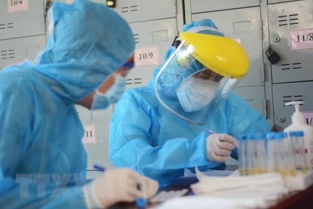 12月10日越南新增4例境外输入新冠肺炎确诊病例 hinh anh 1