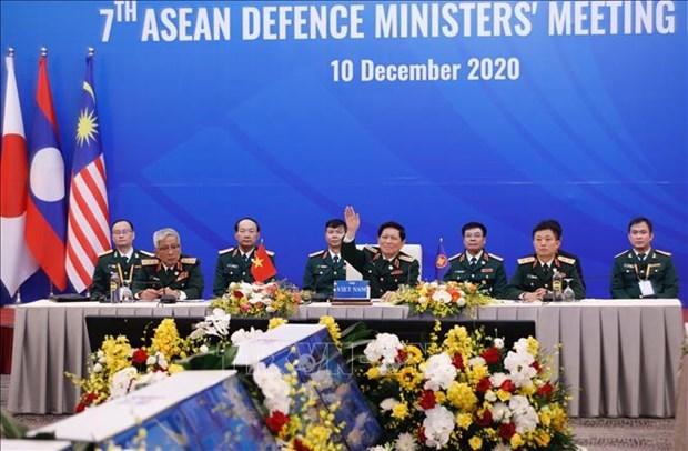 ASEAN 2020: 东盟防长扩大会视频会议通过关于战略安全愿景联合宣言 hinh anh 1