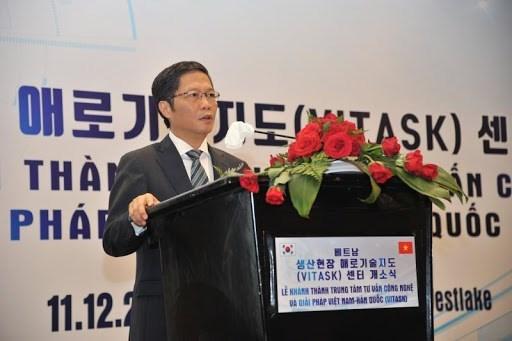 越南-韩国技术解决方案和咨询中心落成 hinh anh 2