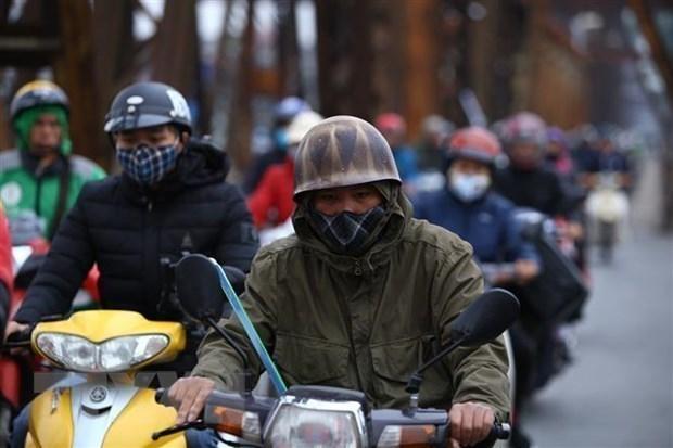越南北部出现严寒天气 山区可能出现寒霜冻雾现象 hinh anh 1