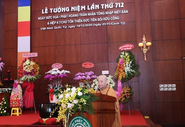 佛皇陈仁宗涅槃712周年纪念大典在胡志明市隆重举行 hinh anh 1