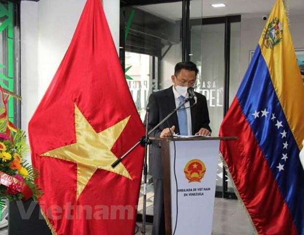 越南政府和人民一向重视与委内瑞拉的关系 hinh anh 2