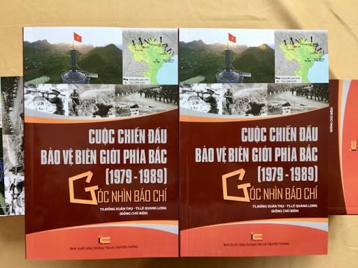越南北部边界保卫战图册问世 hinh anh 1